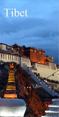 img-tibet
